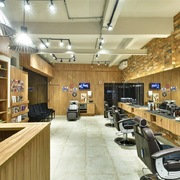BARBEARIA EMPÓRIO DO CORTE