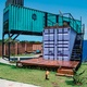 Container.