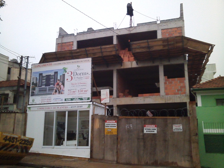 Foto do Residencial Andrade Neves