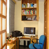 Home Office | Antes